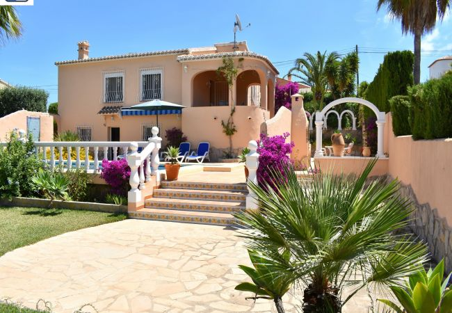 Chalet in Javea / Xàbia - Casa Buganvilla Javea (4P) - 5043-1