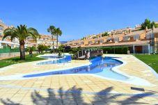 Ferienwohnung in Javea - Apartamento Moreras del Saladar Javea -...