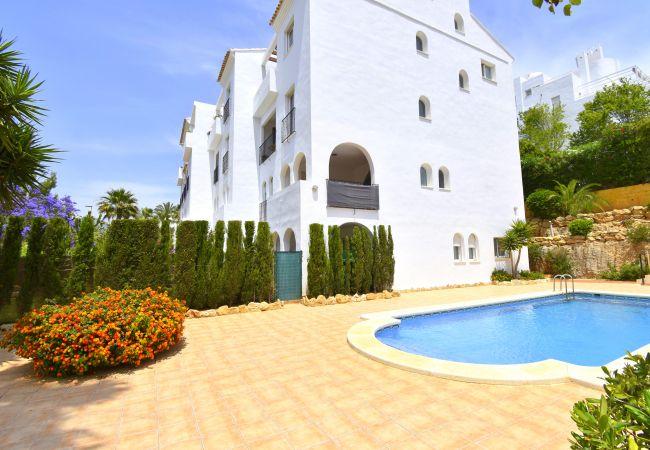 5090 Apartamento Monte Salonica